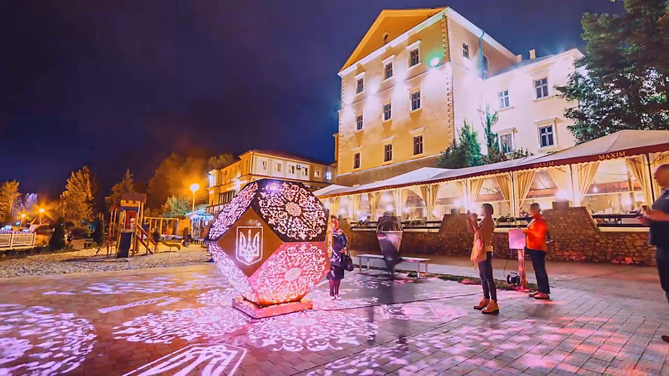 саквояж это город тернополь фото известно